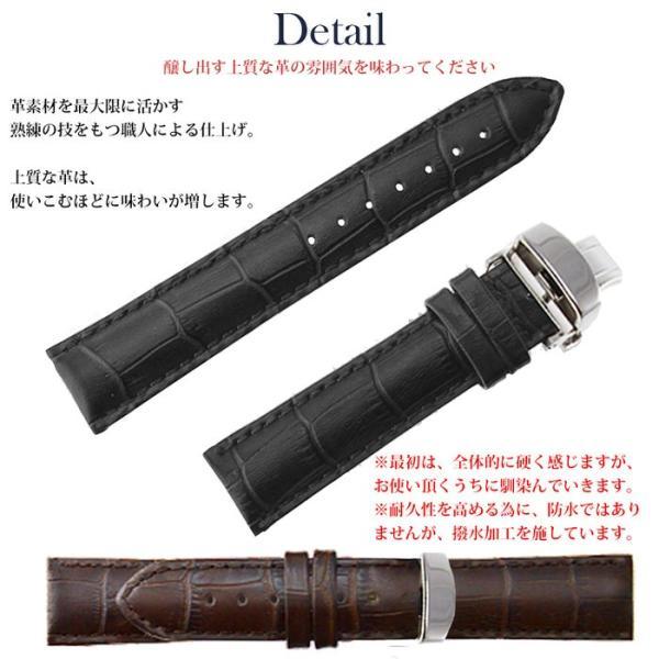 腕時計 ベルト 時計 替えベルト バンド 革ベルト empt プッシュロック Dバックル ブラック ブラウン 黒 茶 18mm 19mm 20mm 21mm 22mm|trendst|05