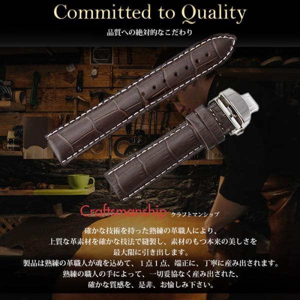 腕時計 ベルト 時計 替えベルト バンド 革ベルト empt プッシュロック Dバックル ブラック ブラウン 黒 茶 18mm 19mm 20mm 21mm 22mm|trendst|06