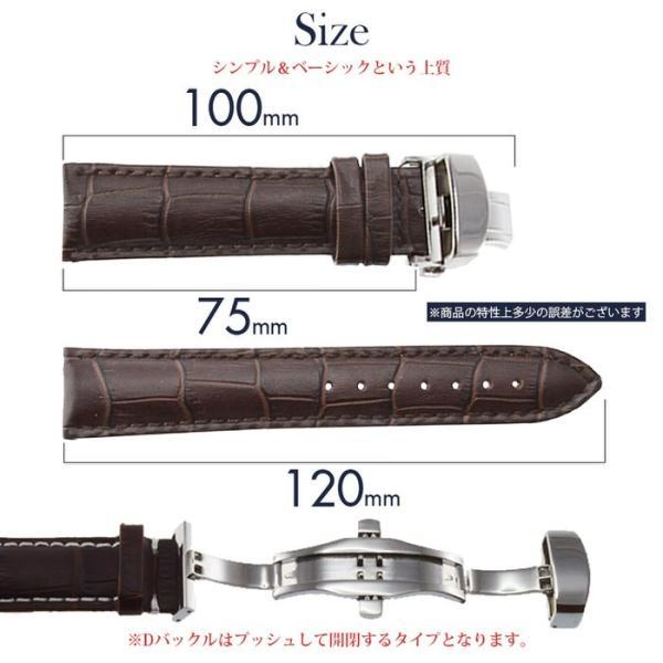 腕時計 ベルト 時計 替えベルト バンド 革ベルト empt プッシュロック Dバックル ブラック ブラウン 黒 茶 18mm 19mm 20mm 21mm 22mm|trendst|07