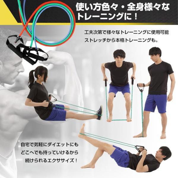 トレーニングチューブ ノーマル トレーニングチューブ フィットネスチューブ ストレッチ 筋トレ ダイエット 肩 背中 腰 腕 胸  筋肉 ストレッチ チューブトレー|trendst|05