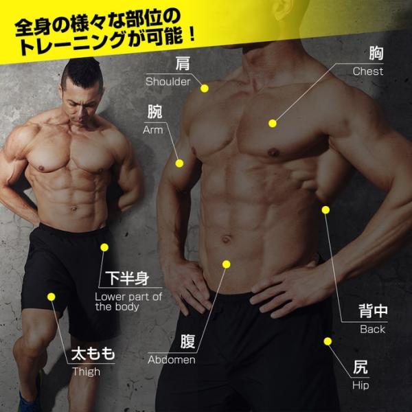 トレーニングチューブ ノーマル トレーニングチューブ フィットネスチューブ ストレッチ 筋トレ ダイエット 肩 背中 腰 腕 胸  筋肉 ストレッチ チューブトレー|trendst|08