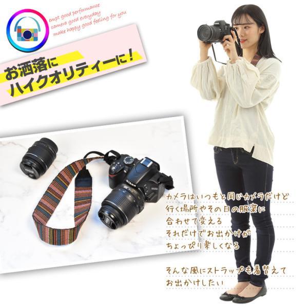 カメラストラップ カメラアクセサリー ストラップ|trendsttwo|02