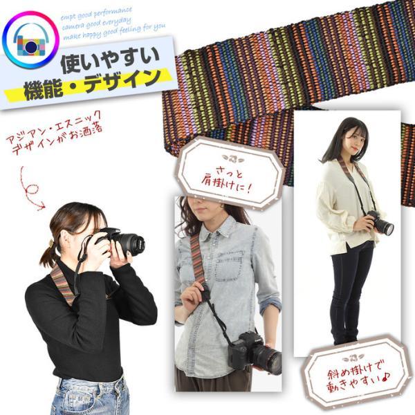 カメラストラップ カメラアクセサリー ストラップ|trendsttwo|03