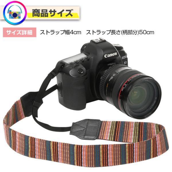 カメラストラップ カメラアクセサリー ストラップ|trendsttwo|04