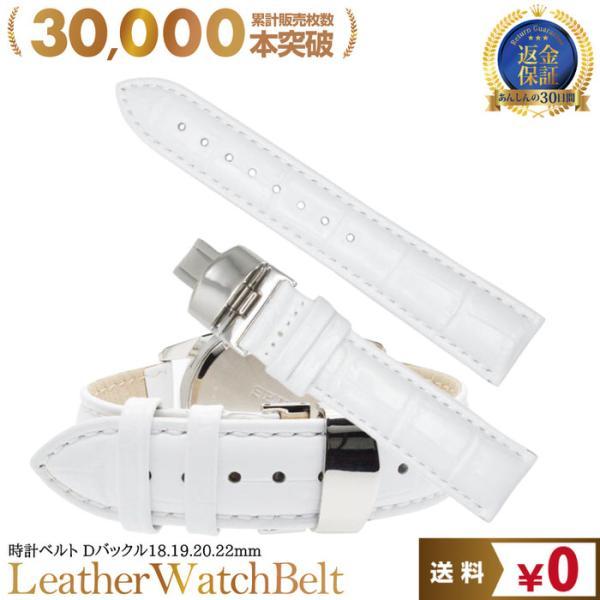 腕時計替えバンドCOLORS Dバックルタイプ ホワイト 22mm 替えベルト メンテナンス|trendsttwo