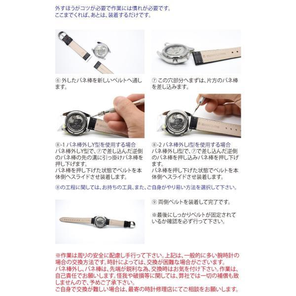 腕時計替えバンドCOLORS Dバックルタイプ ホワイト 22mm 替えベルト メンテナンス|trendsttwo|11