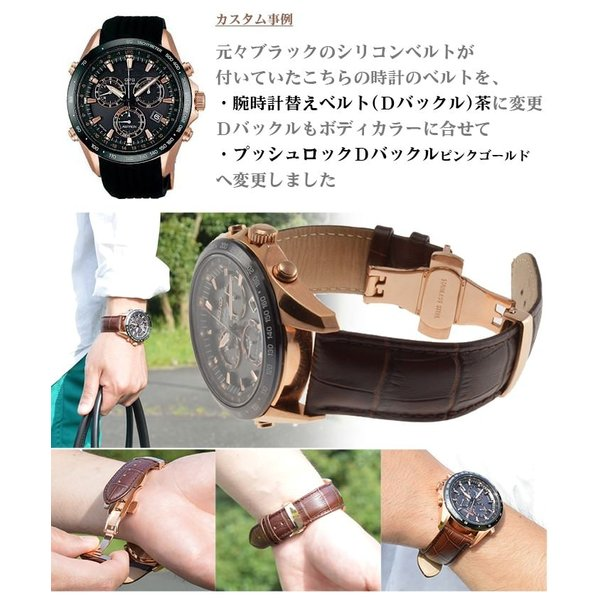 腕時計替えバンドCOLORS Dバックルタイプ ホワイト 22mm 替えベルト メンテナンス|trendsttwo|14