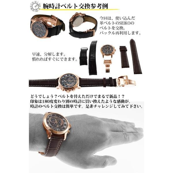 腕時計替えバンドCOLORS Dバックルタイプ ホワイト 22mm 替えベルト メンテナンス|trendsttwo|15