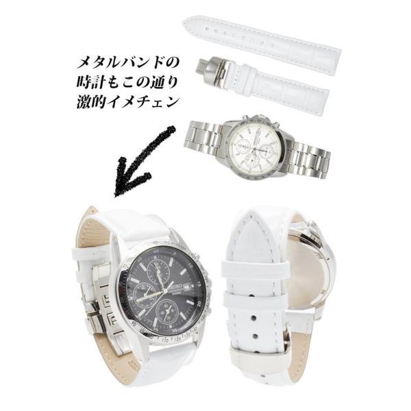 腕時計替えバンドCOLORS Dバックルタイプ ホワイト 22mm 替えベルト メンテナンス|trendsttwo|05