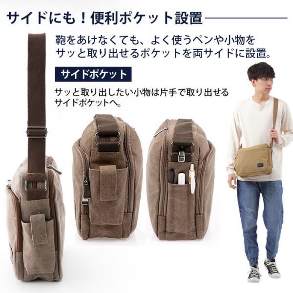 多機能 紳士 ショルダーバッグ 多機能 多機能バッグ たくさん入る 多機能 男女兼用 ショルダーバッグ 鞄 キャンパス地 ポケットが多い メンズ レディース 海外旅|trendsttwo|09