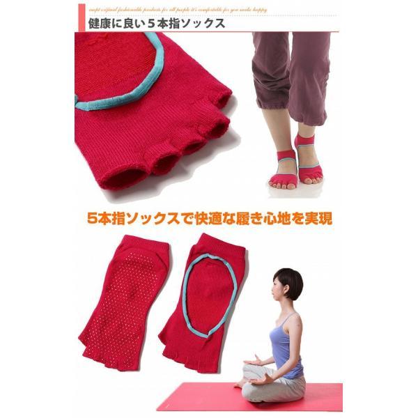 ヨガソックス ヨガウェア yoga ヨガ ホットヨガ ヨガグッズ|trendsttwo|03