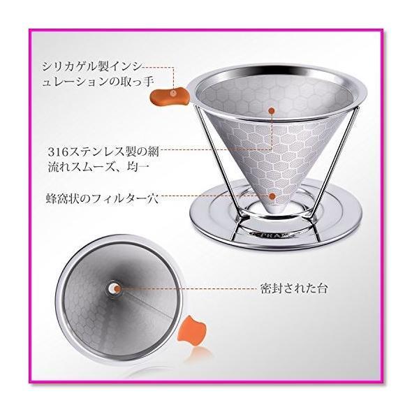 コーヒードリッパーステンレスフィルター蜂窩状2層メッシュペーパーフィルター不要1〜4杯用 シルバー  0169|trepakgogo|02