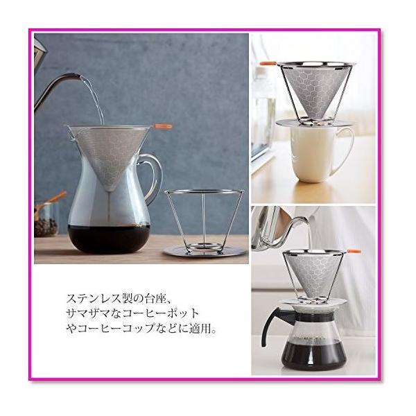 コーヒードリッパーステンレスフィルター蜂窩状2層メッシュペーパーフィルター不要1〜4杯用 シルバー  0169|trepakgogo|03