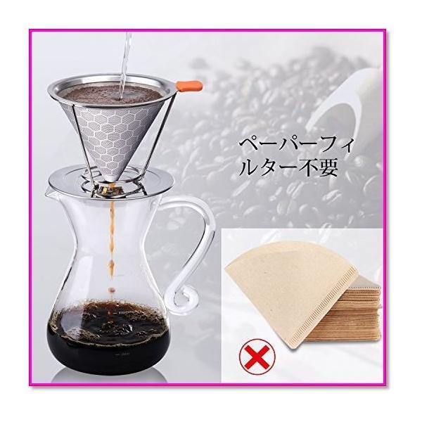 コーヒードリッパーステンレスフィルター蜂窩状2層メッシュペーパーフィルター不要1〜4杯用 シルバー  0169|trepakgogo|04