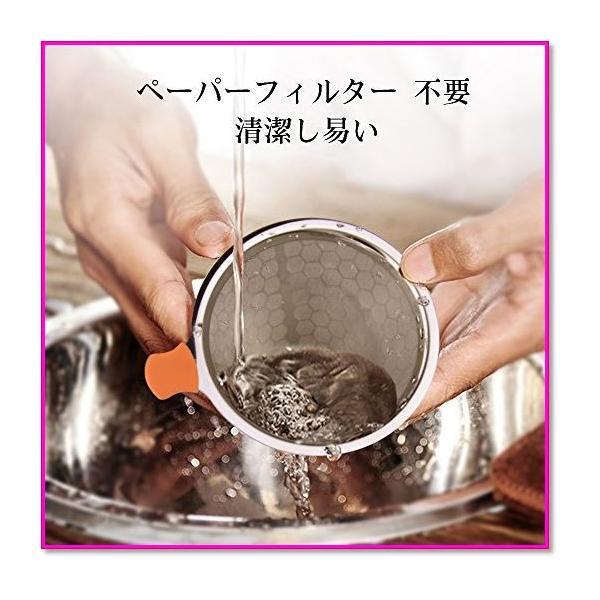 コーヒードリッパーステンレスフィルター蜂窩状2層メッシュペーパーフィルター不要1〜4杯用 シルバー  0169|trepakgogo|05