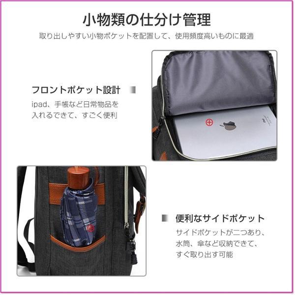 バックパックUSBポート大容量耐衝撃USB充電ポート搭載防水PCバッグ通勤通学旅行出張男女兼用多機能リュック 0175|trepakgogo|05