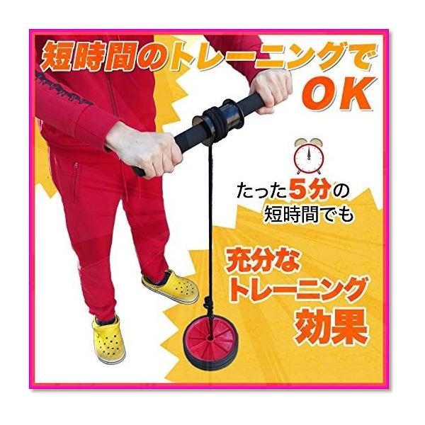 リストローラー 手首 前腕筋トレフィットネス 筋肉トレーニング器具 0207 trepakgogo 03