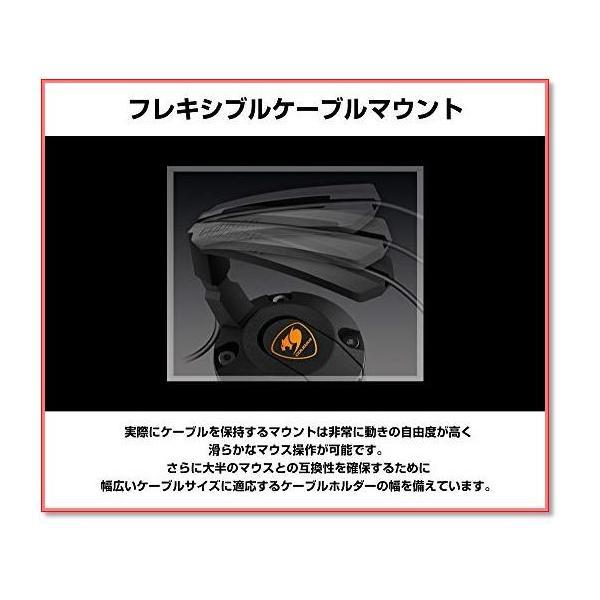 COUGARマウスバンジーBUNKER超軽量コンパクト真空吸着パッドCGR-XXNB-MB1 国内正規品  0702|trepakgogo|03