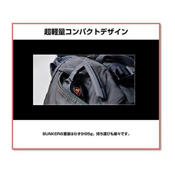 COUGARマウスバンジーBUNKER超軽量コンパクト真空吸着パッドCGR-XXNB-MB1 国内正規品  0702|trepakgogo|04