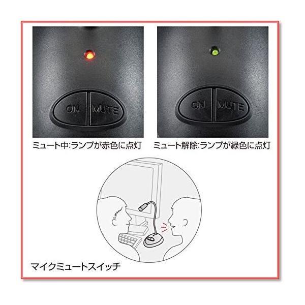 サンワサプライUSBマイクロホンMM-MCUSB25 0873|trepakgogo|04
