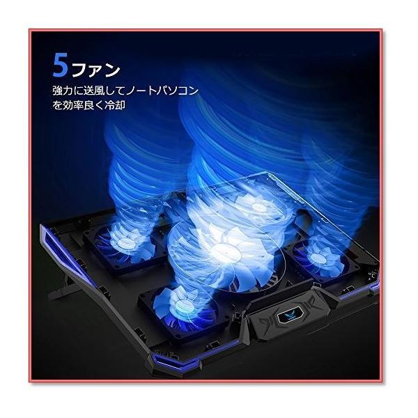 冷却パッド ノートパソコン冷却ファン クール5ファン 超静音風量調節可 7段階角度調整 2口USBポート付 0910|trepakgogo|02