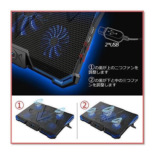 冷却パッド ノートパソコン冷却ファン クール5ファン 超静音風量調節可 7段階角度調整 2口USBポート付 0910|trepakgogo|03