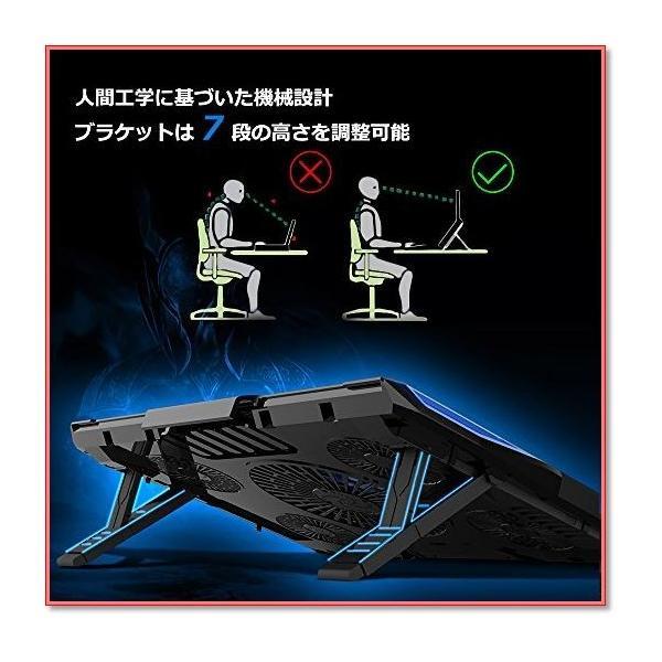 冷却パッド ノートパソコン冷却ファン クール5ファン 超静音風量調節可 7段階角度調整 2口USBポート付 0910|trepakgogo|04