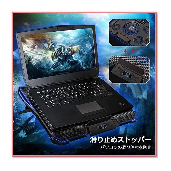 冷却パッド ノートパソコン冷却ファン クール5ファン 超静音風量調節可 7段階角度調整 2口USBポート付 0910|trepakgogo|05