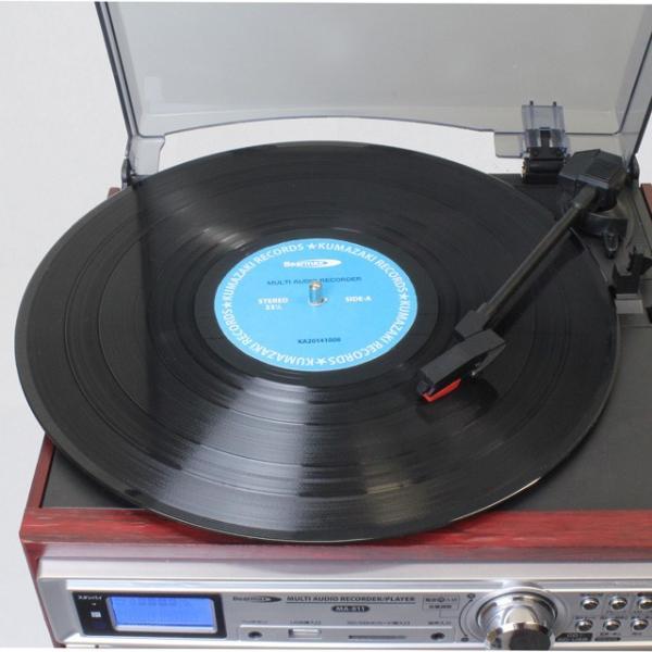 Bearmax マルチ・オーディオ・レコーダー/プレーヤー MA-811(レコード カセットテープ CD デジタル アナログ SD USB 新生活応援セット 家電)|tricycle|03