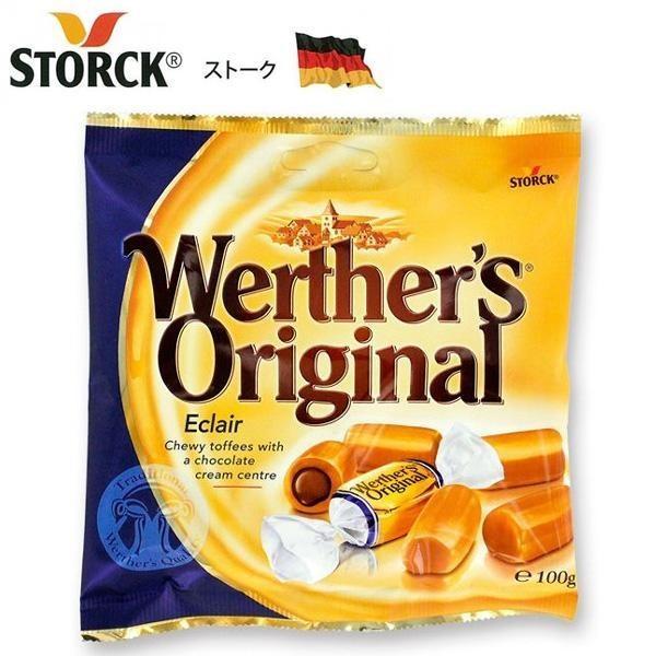 ストークヴェルタースオリジナルエクレア100g×24袋セット(キャラメルチョコレートキャンディーホワイトデーお菓子おしゃれ)