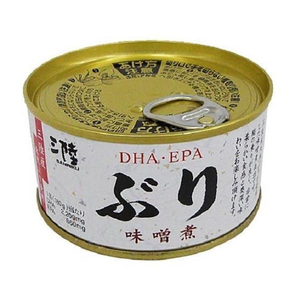 気仙ぬまほてい 缶詰 ぶり味噌煮 180g×8個(三陸産 お取り寄せ おつまみ 魚 DHA EPA)