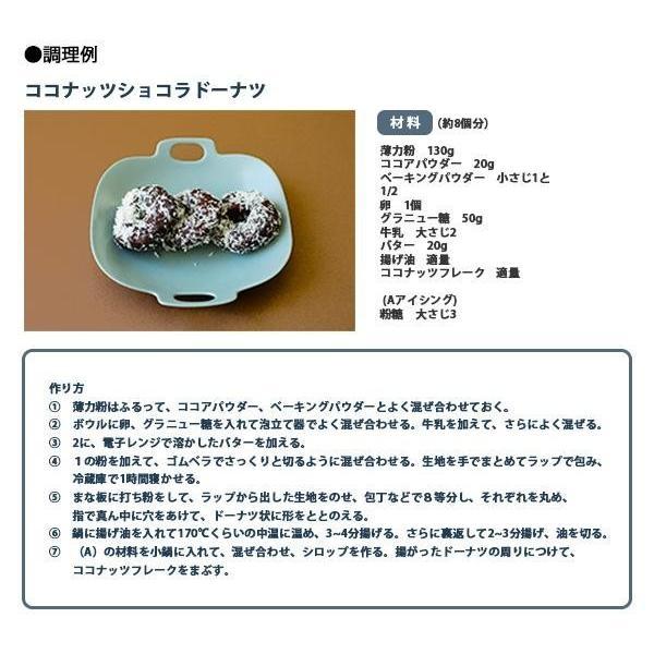 COCOLON ココロン オーガニックヴァージンココナッツフレーク 200g×5個セット(ココナッツオイル レシピ 糖質 栄養 有機栽培 トレテス)|tricycle|03