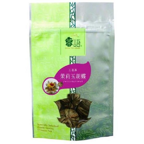 茶語 ChaYu チャユー 中国茶 工芸茶 茉莉玉胡蝶 25g×12セット(中国茶 茶葉 ジャスミン茶 中国 工芸茶 リーフティー お土産 中国茶の種類 一覧)