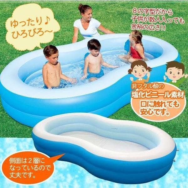 ゆったりひろびろ~、家庭用プール選ぶなら8の字型!