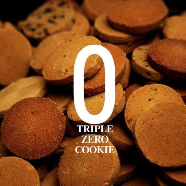 豆乳おからクッキー トリプル ZERO 1kg(おから パウダー クッキー 無糖 低カロリー 置換 ダイエット 食品 人気 セール)|tricycle|13