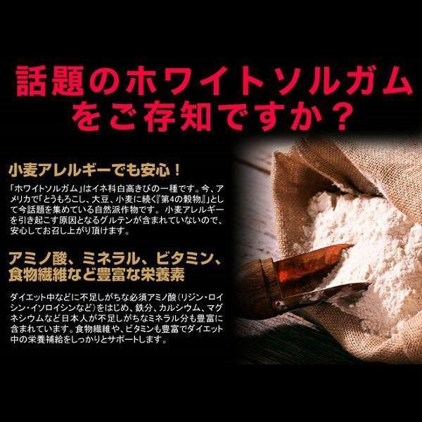 豆乳おからクッキー トリプル ZERO 1kg(おから パウダー クッキー 無糖 低カロリー 置換 ダイエット 食品 人気 セール)|tricycle|03