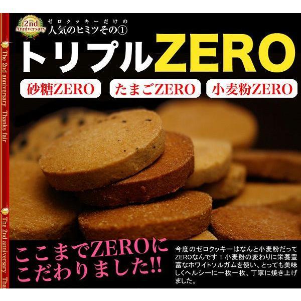 豆乳おからクッキー トリプル ZERO 1kg(おから パウダー クッキー 無糖 低カロリー 置換 ダイエット 食品 人気 セール)|tricycle|04