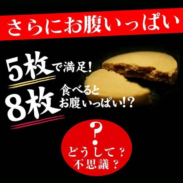 豆乳おからクッキー トリプル ZERO 1kg(おから パウダー クッキー 無糖 低カロリー 置換 ダイエット 食品 人気 セール)|tricycle|08