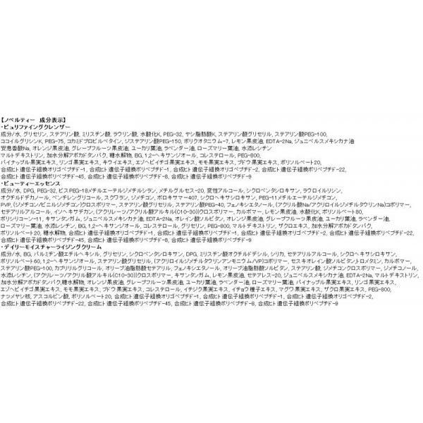Saturday skin サタデースキン ハイドレーティングエッセンスミスト 130ml(韓国コスメ 化粧水 フェイスミスト)|tricycle|08