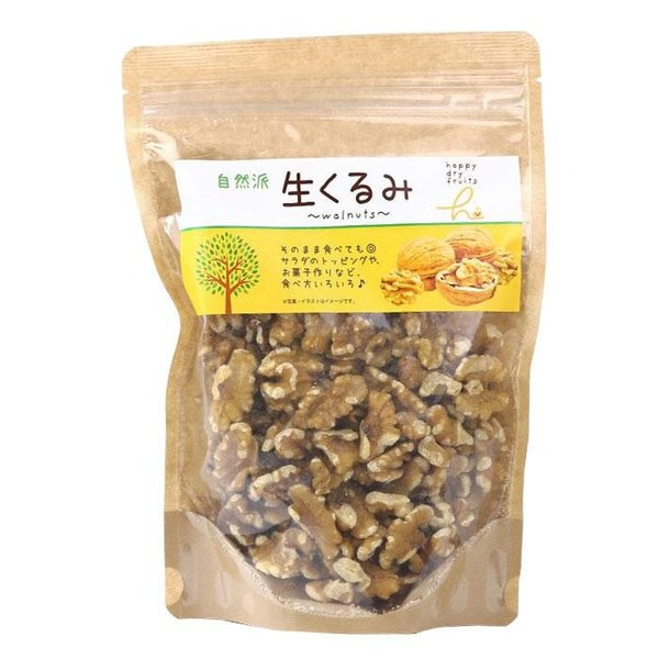 HF 生くるみ 大 210g×60袋(クルミの実 くるみ レシピ 簡単 木の実 種類 秋 ナッツ 無塩 小袋 おつまみ おやつ サラダ パン お菓子 おすすめ)