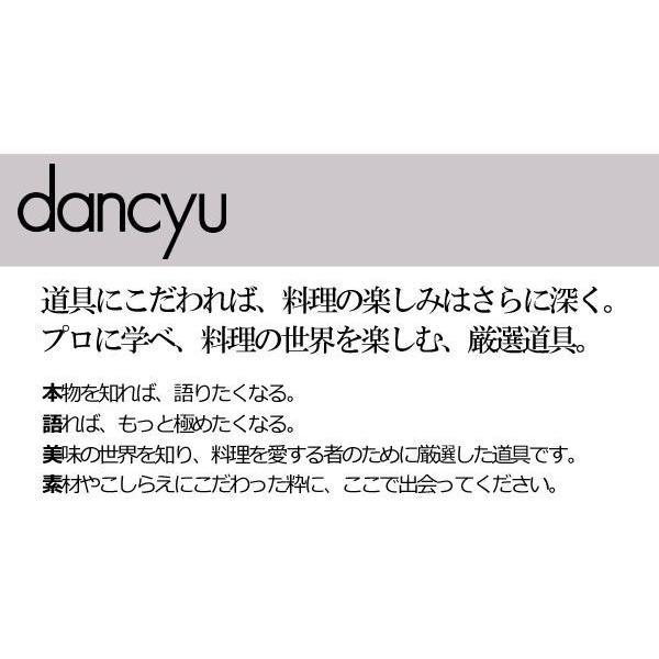 dancyuダンチュウ 鉄 天ぷら鍋セット26cm(IH対応 天麩羅 調理器具  鉄製  かき揚げ)|tricycle|03