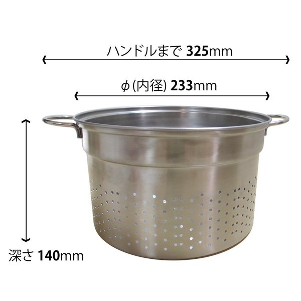 燕三 ENZO 三層鋼 パスタポット22cm(日本製 パスタポット 両手鍋 コランダー) tricycle 04