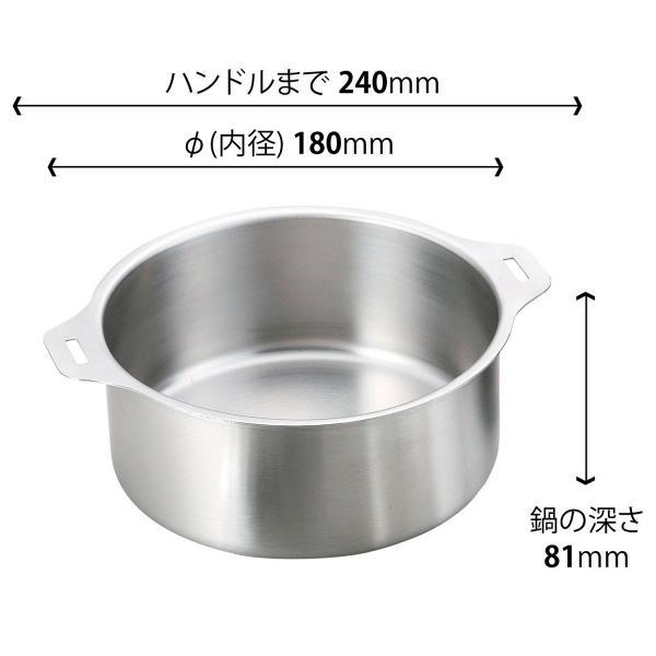 燕三 ENZO IH対応ハンドル着脱式鍋2点セット(鍋 セット 収納)Made in TSUBAME|tricycle|02