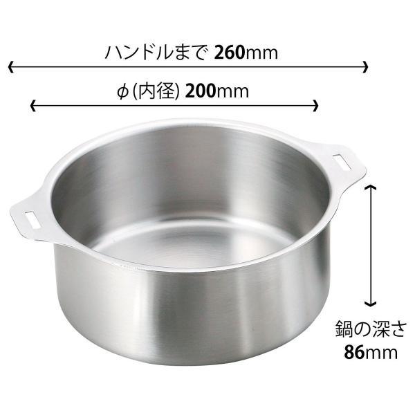 燕三 ENZO IH対応ハンドル着脱式鍋2点セット(鍋 セット 収納)Made in TSUBAME|tricycle|03
