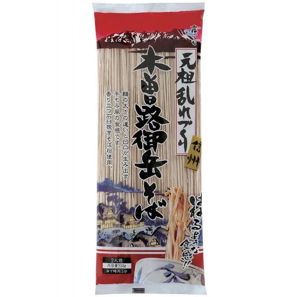 霧しな 木曽路御岳そば 200g×12袋入(蕎麦 乾麺 麺類 お取り寄せ グルメ 日本蕎麦)