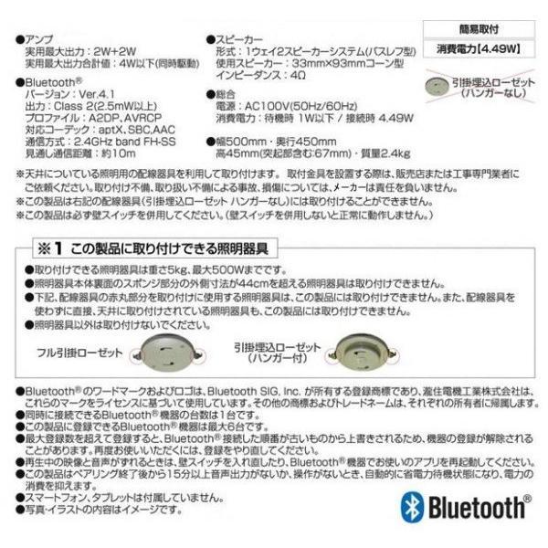 TAKIZUMI 瀧住 ワイヤレススピーカー 照明アダプタ(スマホ  Bluetooth ブルートゥース 対応 オーディオ 新生活 応援 家電)