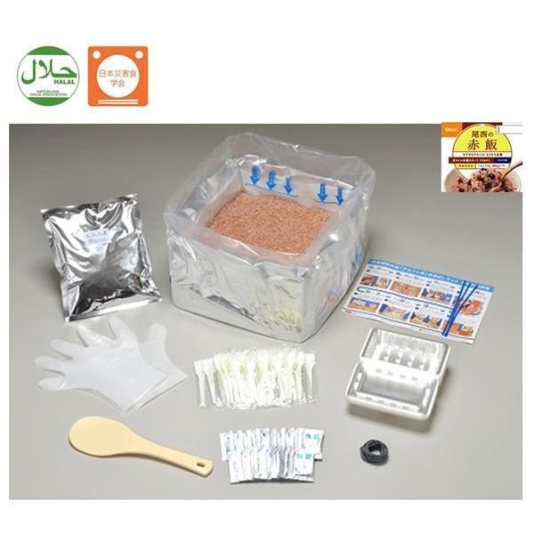 尾西食品 アルファ米 赤飯 炊き出しセット(50食分) 長期保存食 アレルギー対応食品 ハラル食品 ハラル認証 halal