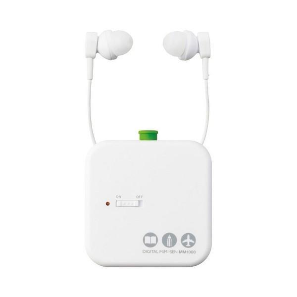 キングジム デジタル耳せん MM1000(耳栓 防音 高性能 イヤーウィスパー イヤーマフ 騒音)|tricycle
