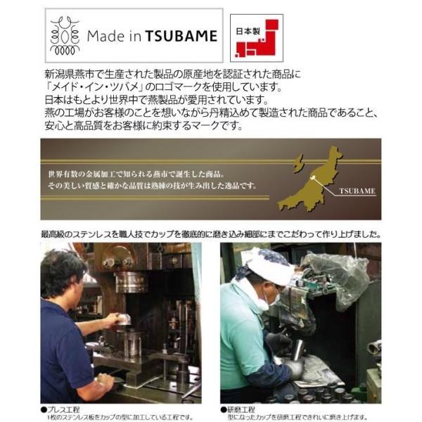 メイド・イン・ツバメ ステンレスW構造(内面24金メッキ) タンブラー2pc 300ml Made in TSUBAME|tricycle|03