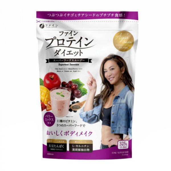ファイン プロテイン ダイエット AYA'Sセレクション ベリーミックス(プロテイン 女性 置き換え ダイエット サプリメント 美容 栄養 食品 ドリンク)